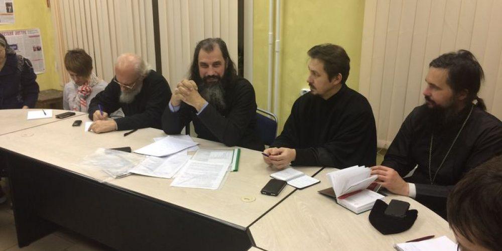Заседание катехизаторов и миссионеров храмов Западного викариатства