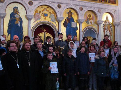Международный день православной молодежи