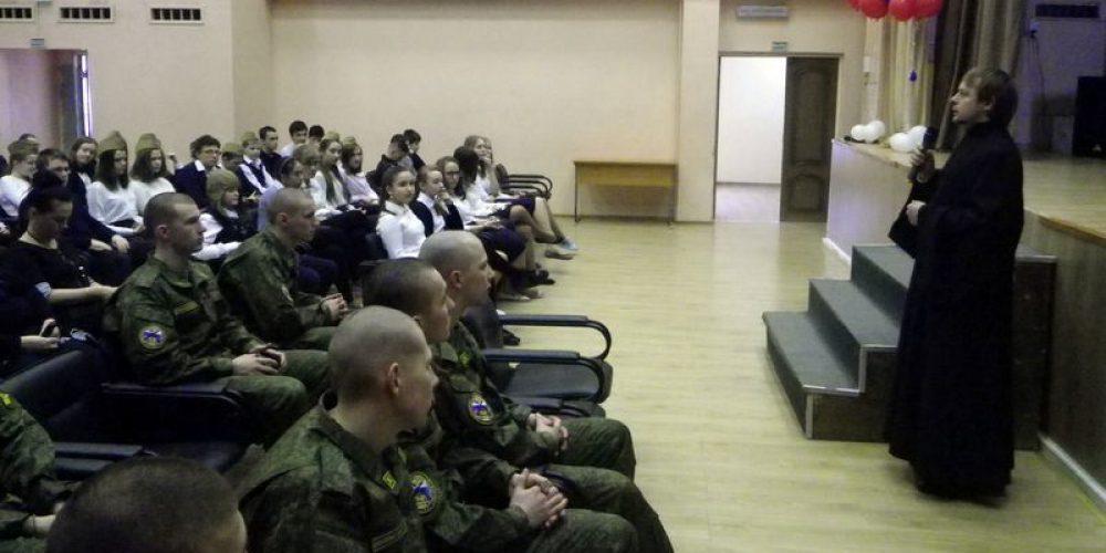 Праздник «Дня Защитника Отечества» в ГБОУ Школа № 14