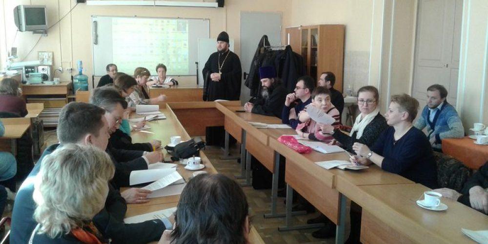 Заседание Межрайонного Совета директоров ГБОУ г. Москвы