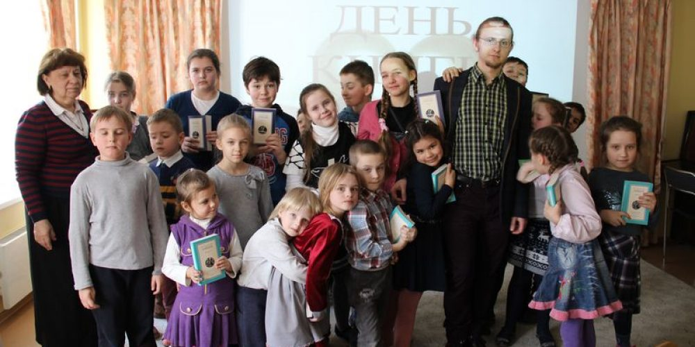 День православной книги в воскресной школе «Росток»