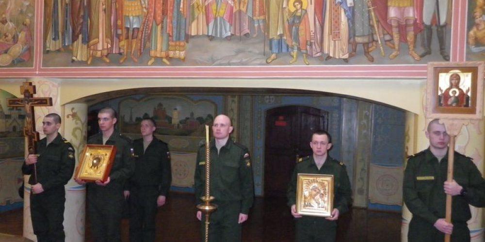 Богослужение в Военной академии генерального штаба ВС РФ