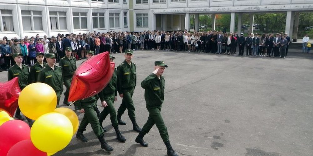 Праздник Победы в ГБОУ Школа № 14