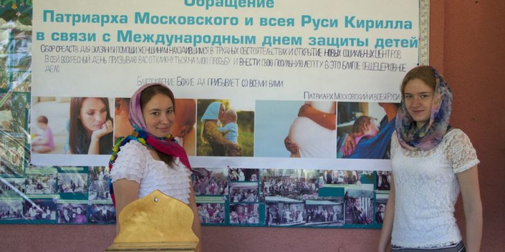 В храме прп. Серафима Саровского в Кунцеве прошел сбор средств женщинам находящимся в трудных обстоятельствах