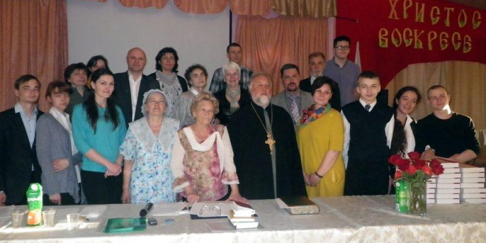 Круглый стол по живому русскому языку