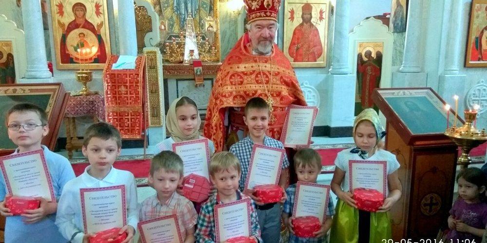 В Воскресной школе храма Знамение в Кунцеве отметили завершение учебного года
