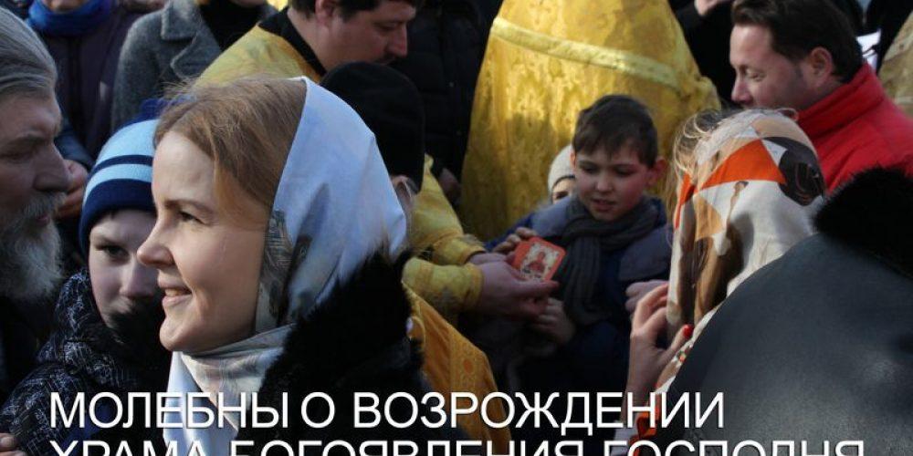 Фотографии о жизни общины Богоявленского храма на фотовыставке «Жизнь и социальная деятельность новых приходов»