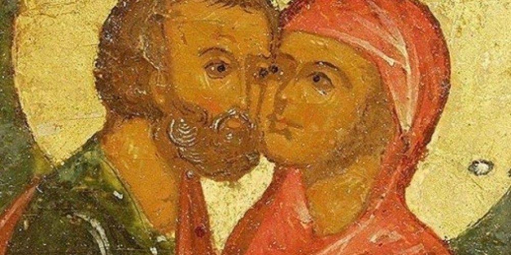 Этот день в истории Церкви –  22 декабря.