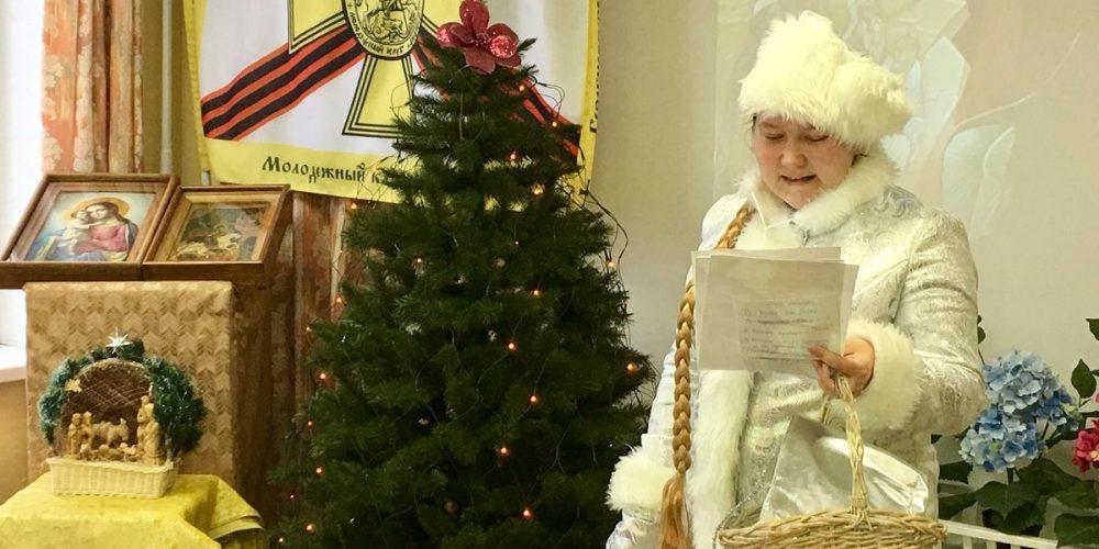 """Рождественская елка для учащихся Воскресной школы «Росток"""""""