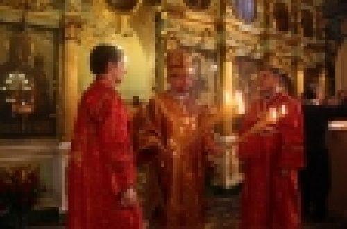 В праздник Усекновения главы Иоанна Предтечи епископ Бронницкий Игнатий совершил Божественную литургию в храме Рождества Иоанна Предтечи на Пресне