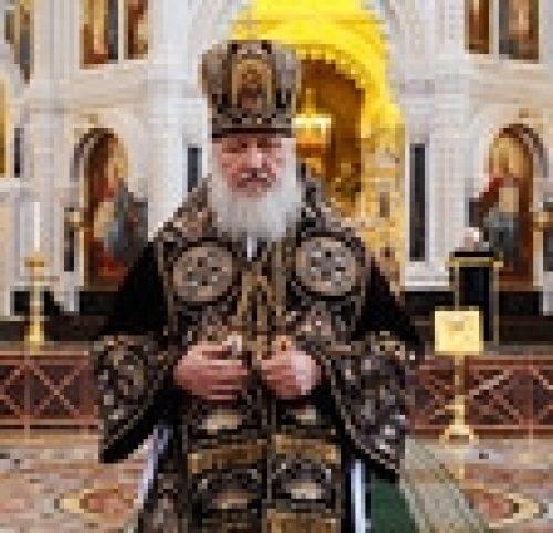 В Великий Четверг епископ Игнатий сослужил Святейшему патриарху Кириллу