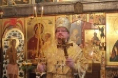 Епископ Бронницкий Игнатий совершил Божественную литургию в храме святителя Димитрия Ростовского в Очаково