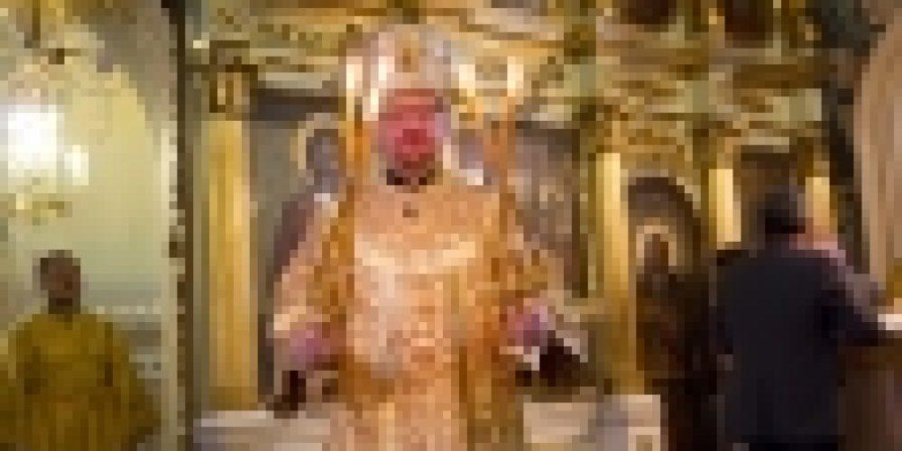В канун дня памяти святителя Николая епископ Бронницкий Игнатий совершил Всенощное бдение в храме Рождества Иоанна Предтечи на Пресне