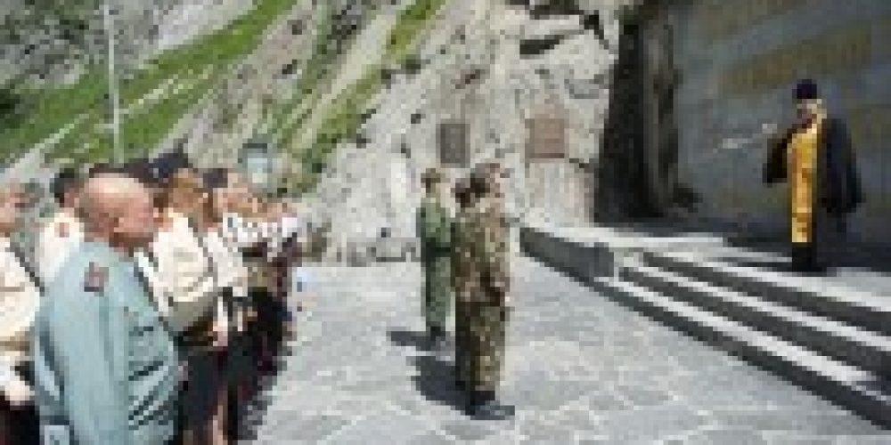 Протоиерей Сергий Киселев совершил панихиду на Суворовском мемориале  в Швейцарии