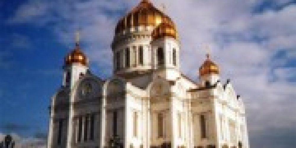 Очередное совещание по «Программе-200» состоялось в Храме Христа Спасителя