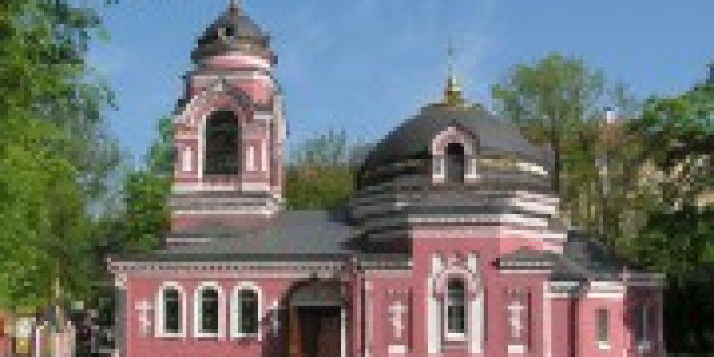 Приход храма иконы Божией Матери «Знамение» в Аксиньино организовал паломническую поездку для членов общества инвалидов района «Левобережный»