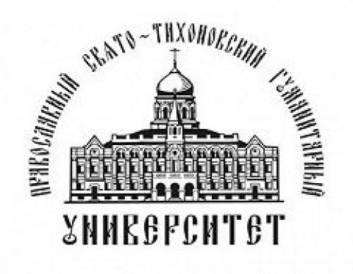 В Православном Свято-Тихоновском гуманитарном университете пройдет X Многопрофильная олимпиада для школьников «Аксиос»