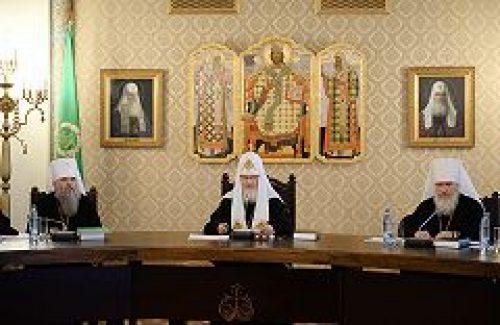 Под председательством Святейшего Патриарха Кирилла началось первое в 2015 году заседание Высшего Церковного Совета Русской Православной Церкви