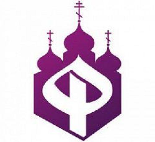 Святейший Патриарх Кирилл примет участие в ежегодной церемонии вручения премий Международного фонда единства православных народов