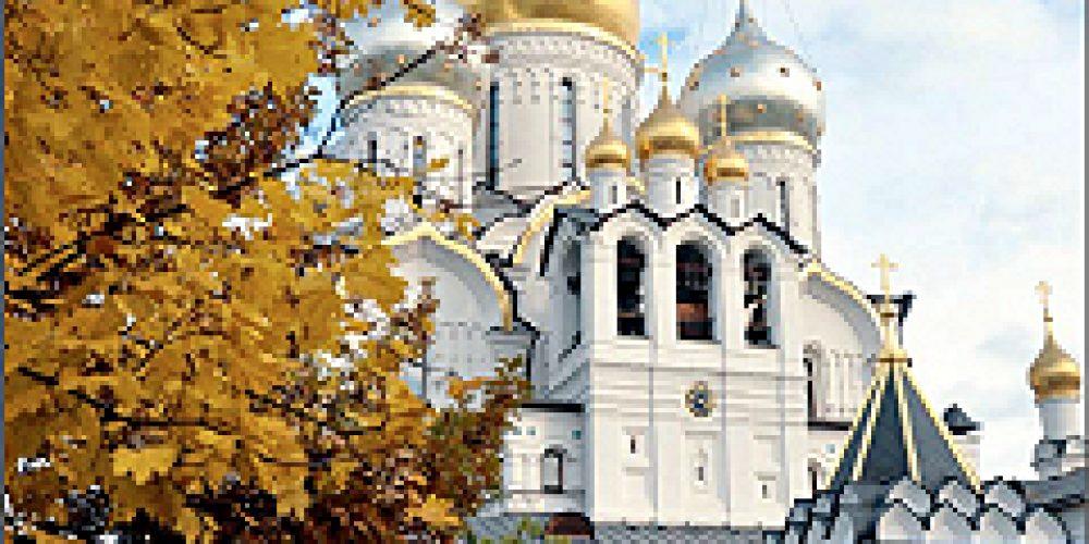 Выходит ноябрьский номер журнала «Монастырский вестник», посвященный Зачатьевскому женскому монастырю