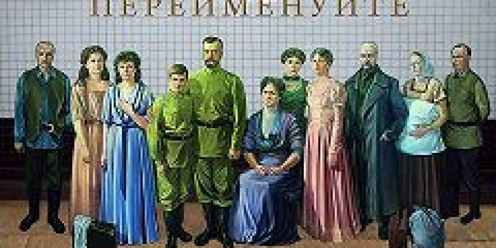 Со 2 по 22 ноября жители Москвы могут проголосовать за переименование станции метро «Войковская»