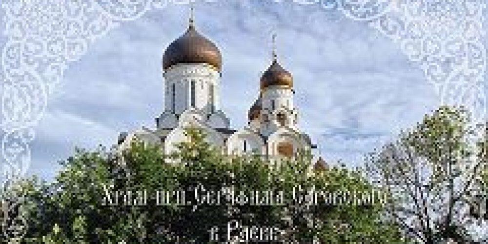 В одном из новых приходов Москвы будут изготавливать купола для храмов Севера