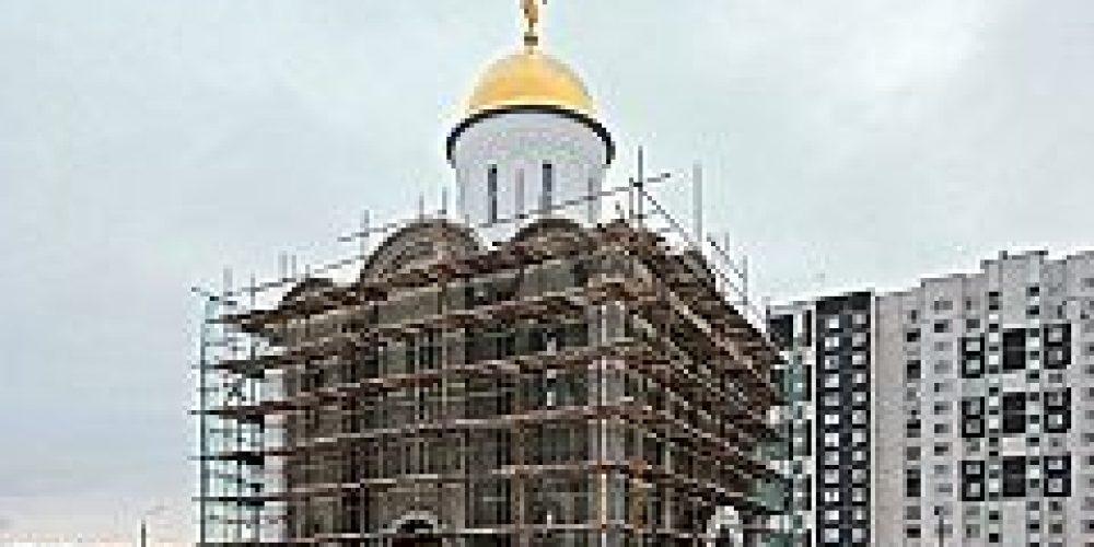 Завершается строительство храма святого благоверного князя Александра Невского в Зеленограде