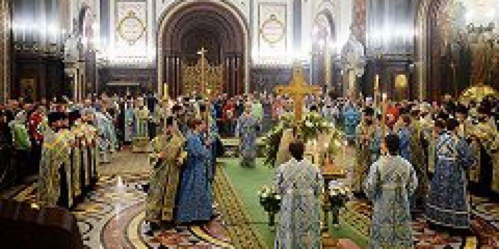 В канун праздника Введения во храм Богородицы Святейший Патриарх Кирилл совершил всенощное бдение в Храме Христа Спасителя в Москве