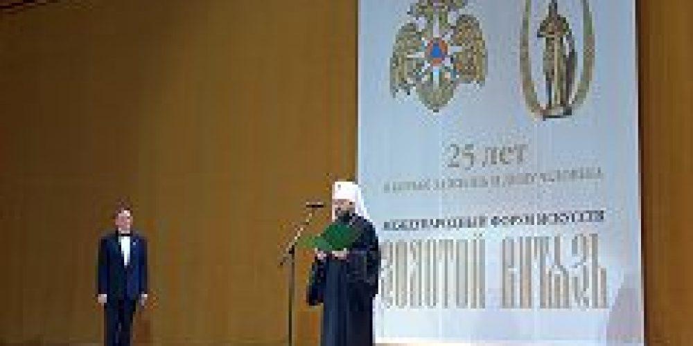 Состоялась церемония закрытия VI Славянского форума искусств «Золотой витязь»