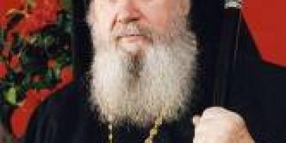 Отец Гавриил / Православие.Ru