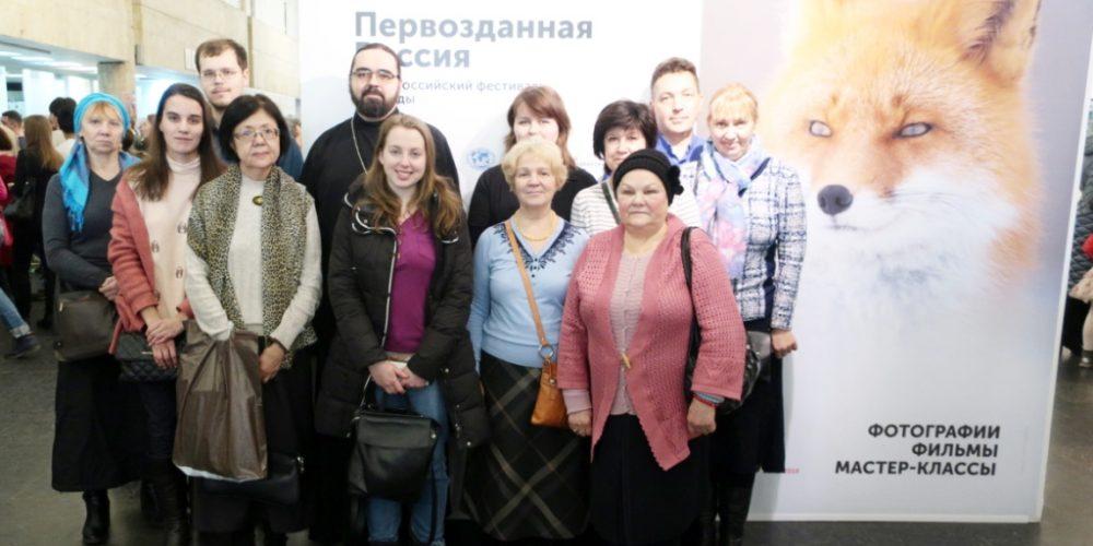 На выставке «Первозданная Россия»