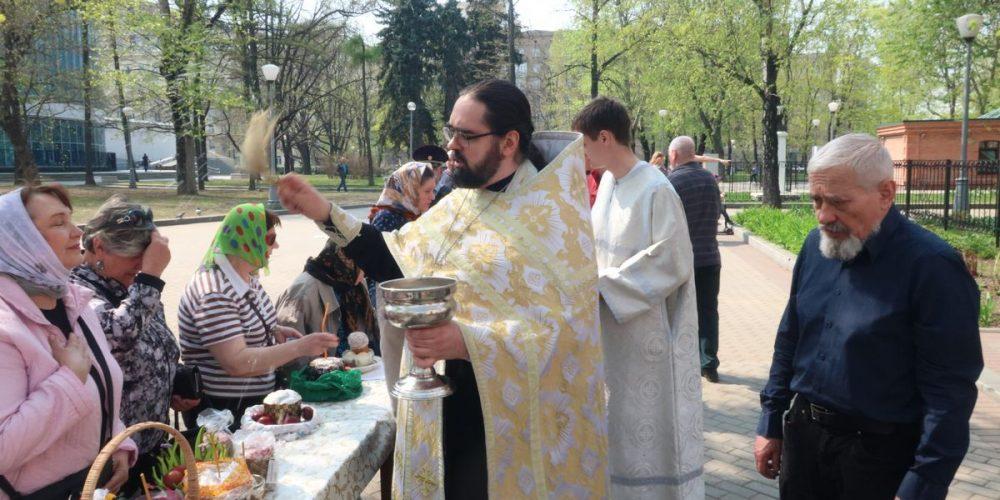 Освящение куличей в Великую Субботу