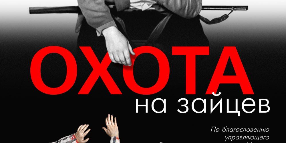 Традиционное празднование Дня православной молодежи пройдет в Западном викариатстве.