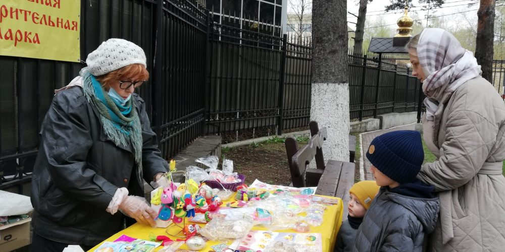 Благотворительную ярмарку провели в храме вмч. Георгия Победоносца при МЧС