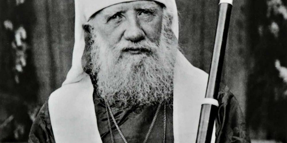 Труды святителя Тихона Московского по развитию семинарского образования на американской земле