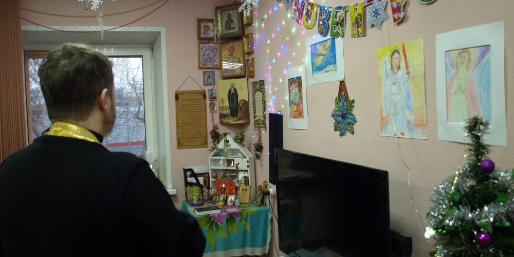 """В приюте для бездомных """"Востряково"""" состоялось открытие выставки детского рисунка """"Светлое Рождество"""""""