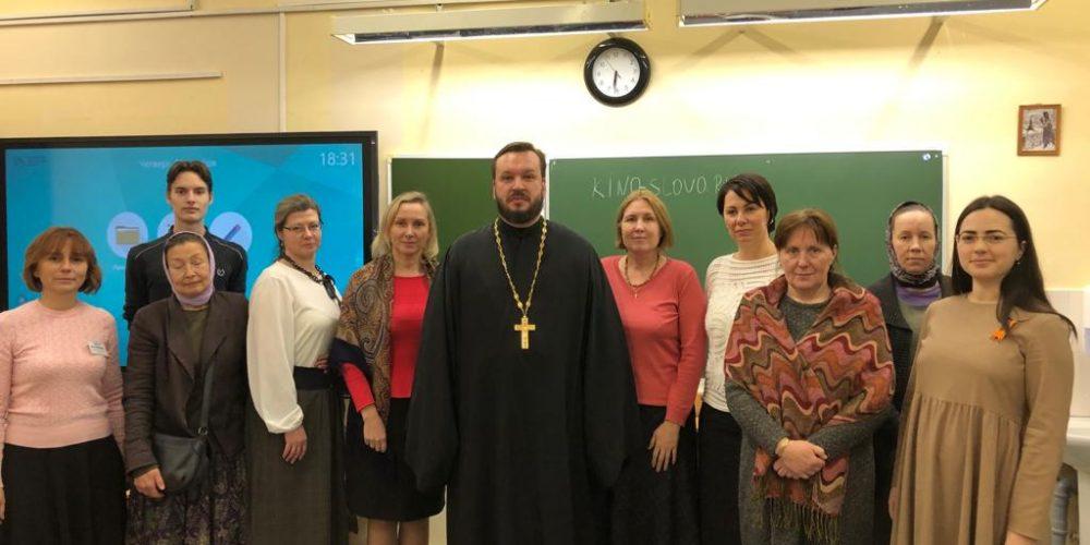 Состоялась конференция по духовно-нравственному воспитанию школьников и взаимодействию с семьями в общеобразовательных школах Западного административного округа