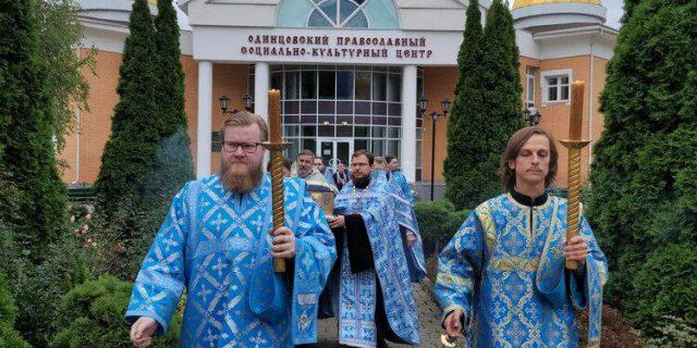 В Одинцовской епархии завершилась образовательная программа Синодального отдела по делам молодежи