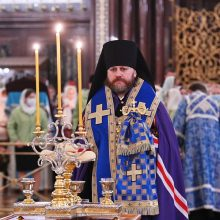 Епископ Одинцовский и Красногорский Фома сослужил Патриарху Кириллу на Всенощном бдении в Храме Христа Спасителя