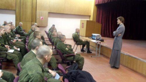 Встречи с военнослужащими по основам духовной безопасности