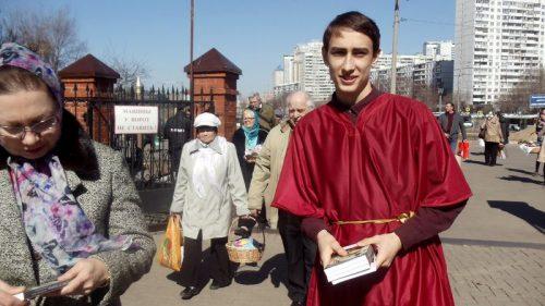 Миссионерская деятельность молодежного клуба «Неофит»