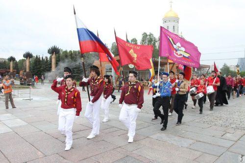 Большая Георгиевская Игра и скаутский парад – 2015