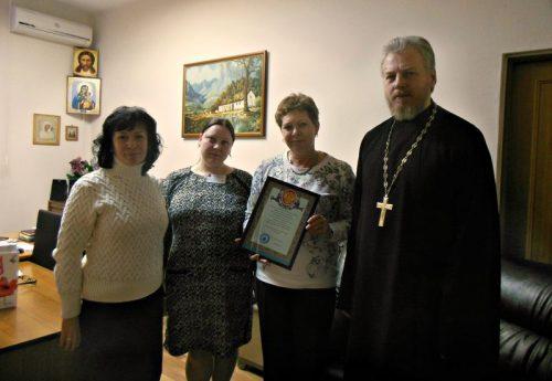 Поздравление в ГБУ ТЦСО района Фили-Давыдково
