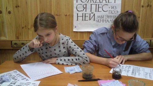 23 января  –  Всемирный день ручного письма