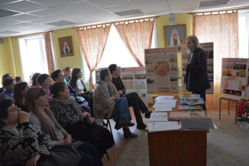 Встреча в Воскресной школе посвященная Новомученикам Богоявленского собора в Дорогомилово