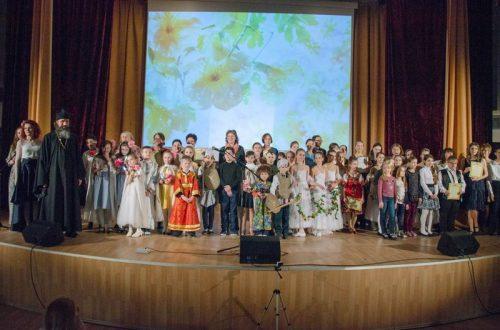 Фестиваль творческих коллективов на Западе Москвы