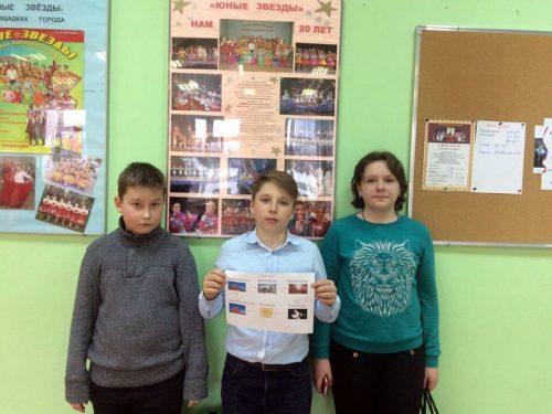 Участие Воскресной школы в конкурсе-квесте