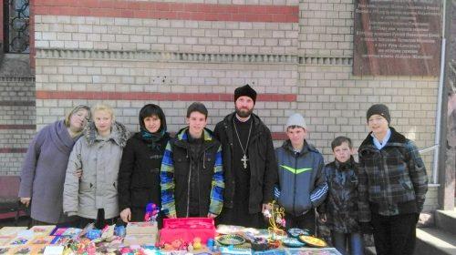 Благотворительная ярмарка прошла в Вербное воскресенье в храме Знамения в Кунцеве