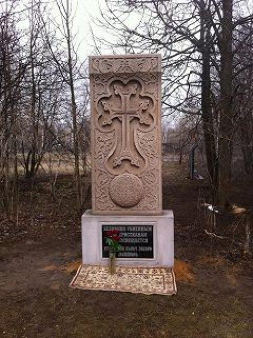 У храма свт. Николая Мирликийского в Зеленограде был установлен хачкар в память о жертвах геноцида армянского народа