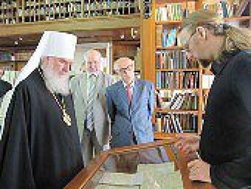 В Российской государственной библиотеке проходит выставка «Труд молитвенный. К 200-летнему юбилею со дня рождения святителя Феофана, Затворника Вышенского»